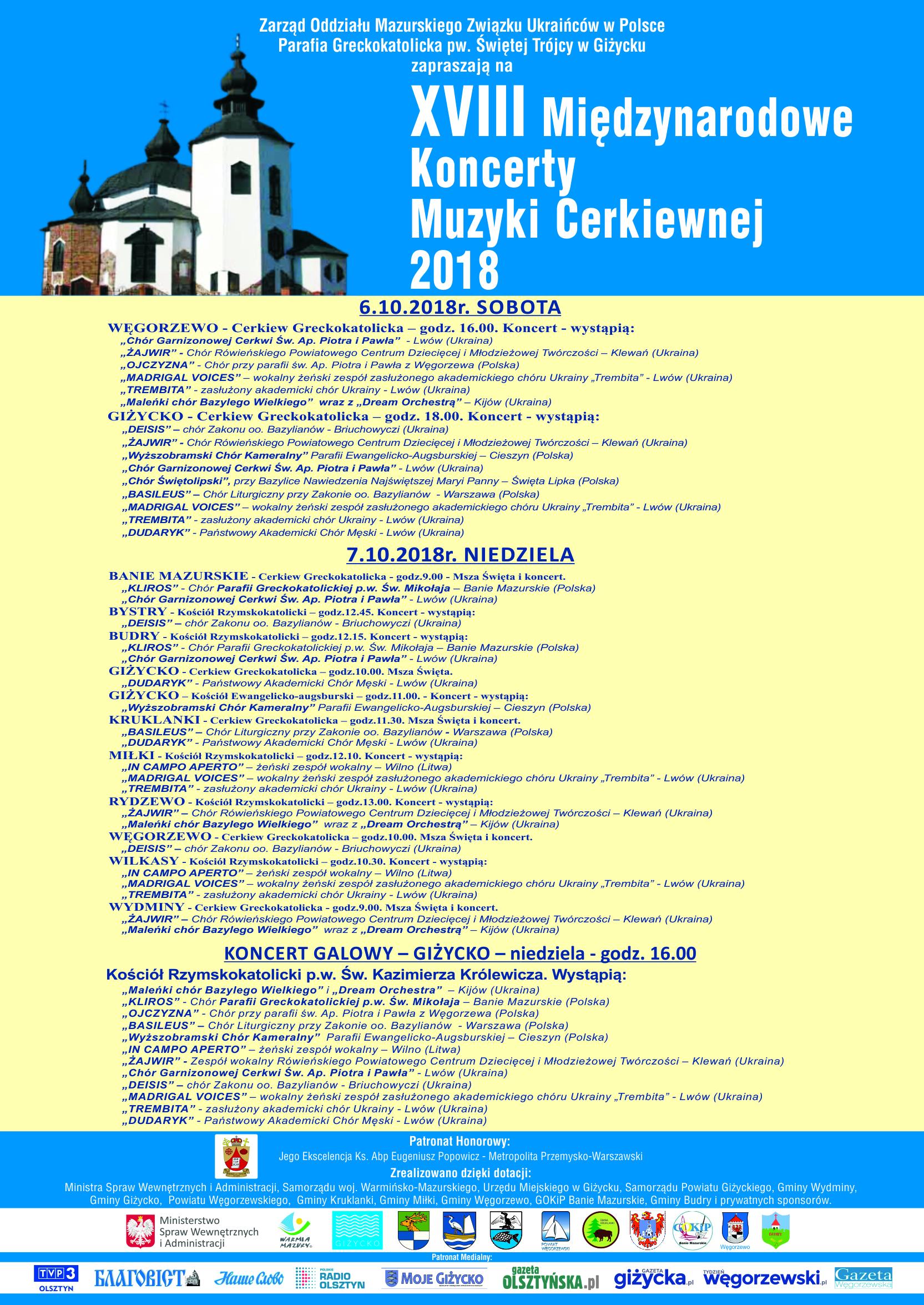 XVIII Międzynarodowe Koncerty Muzyki Cerkiewnej